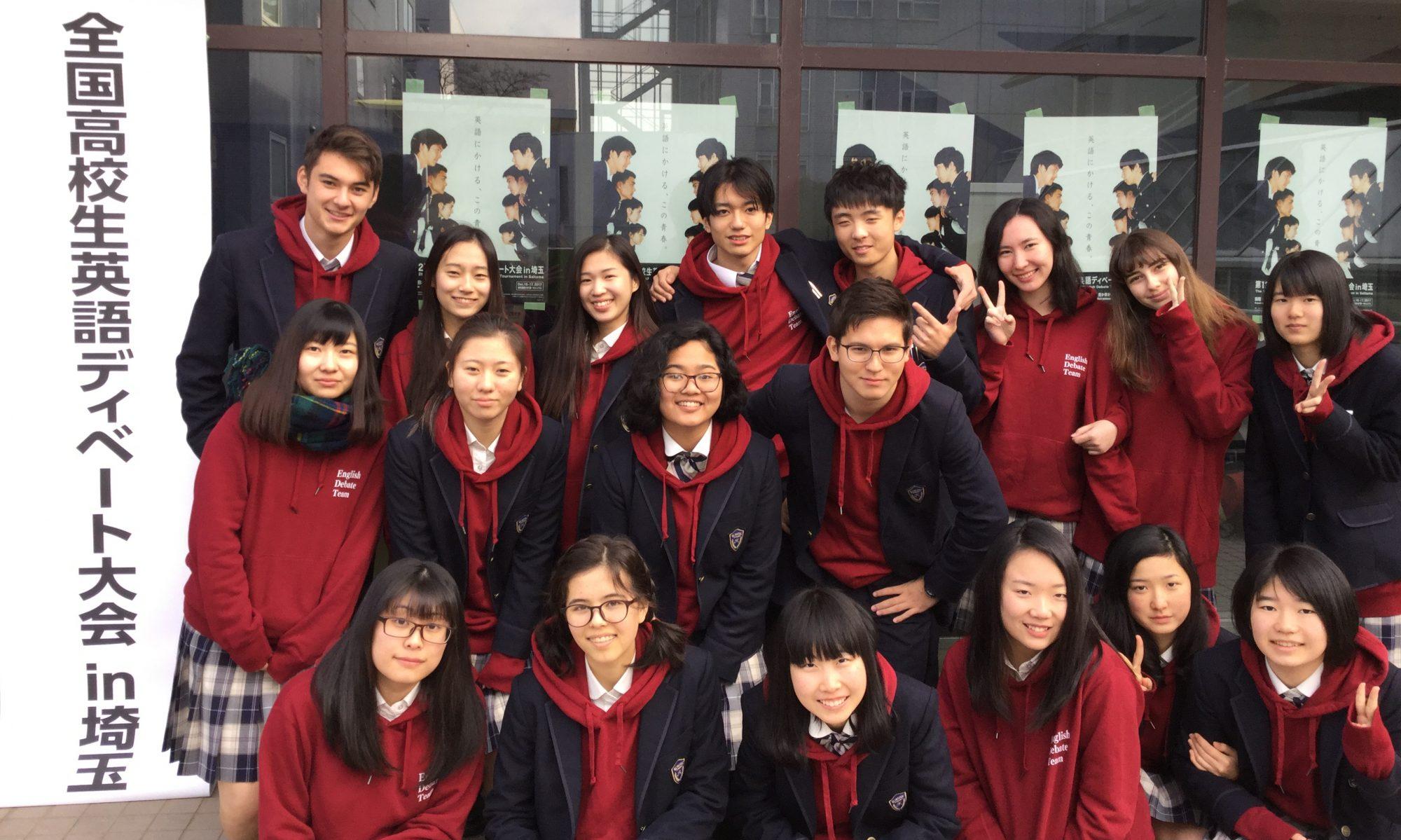 英語部 | 富山国際大学付属高校