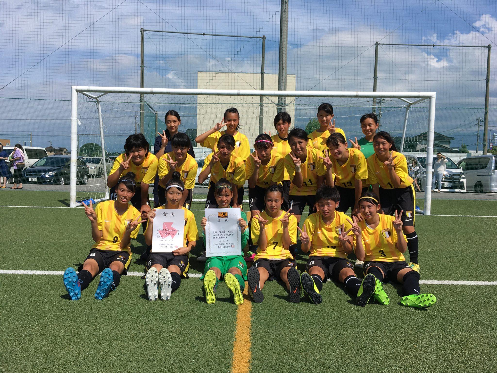 高校 サッカー 選手権 女子 全日本