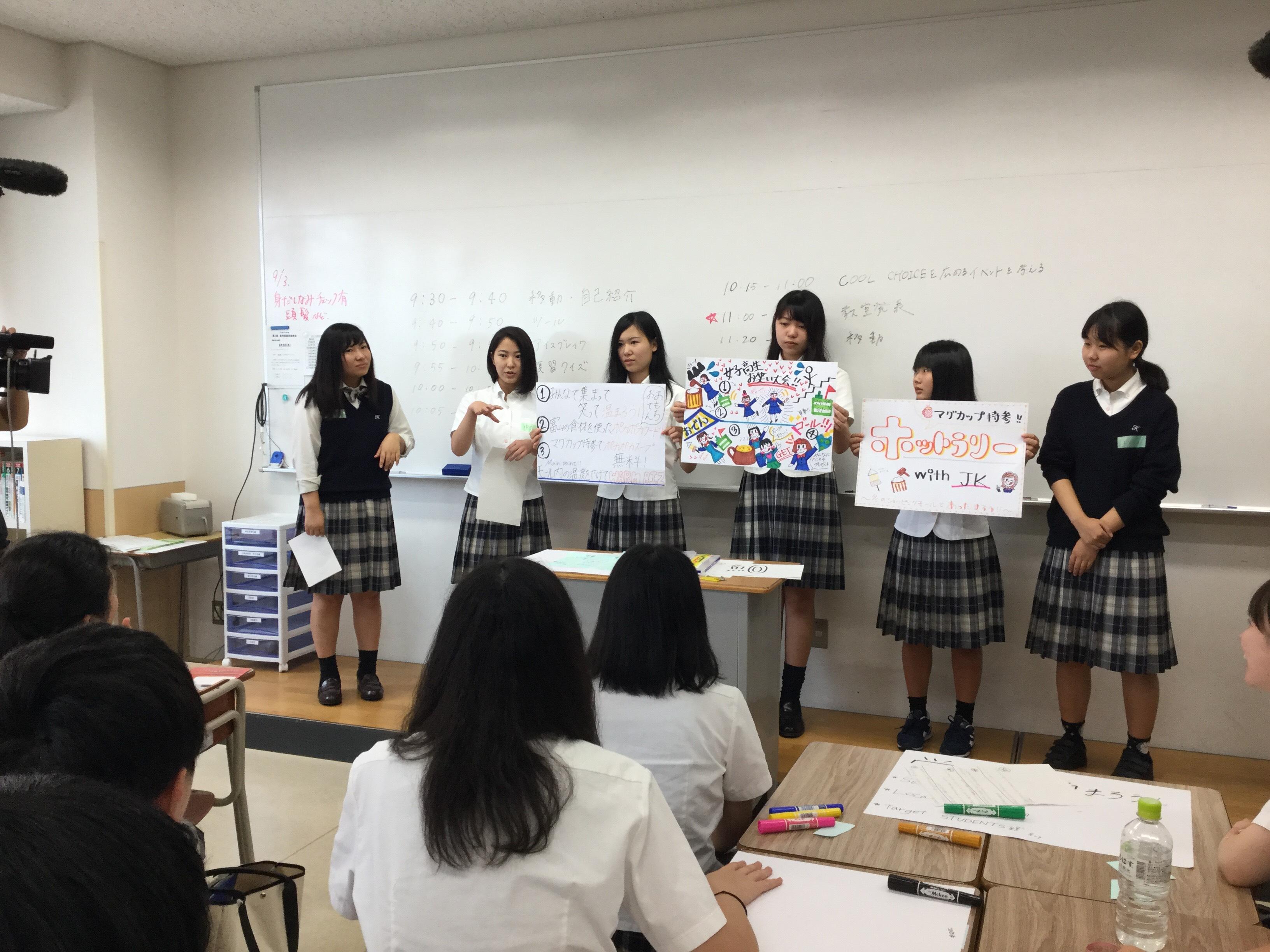 富山 国際 大学 富山国際大学 子ども育成学部 - 教員紹介