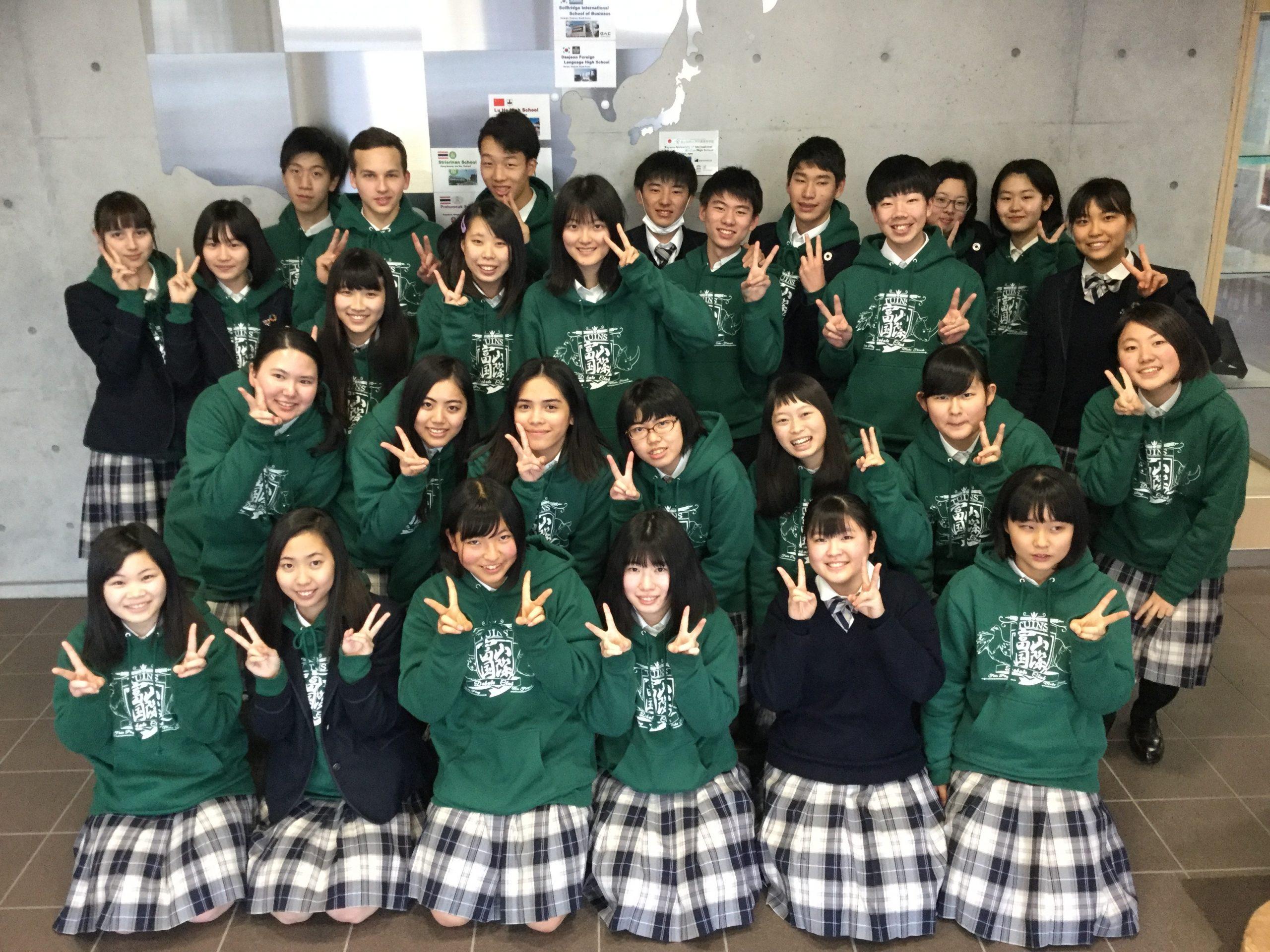 富山 国際 大学 富山国際大学 - Wikipedia